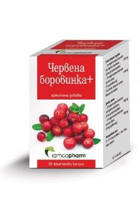 ЧЕРВЕНА БОРОВИНКА ПЛЮС - антибактериален и диуретичен ефект - желатинови капсули х 50, RAMCOPHARM