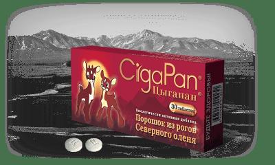 ЦИГАПАН капс. 0.2 гр. * 30 деца, ФОРТЕКС