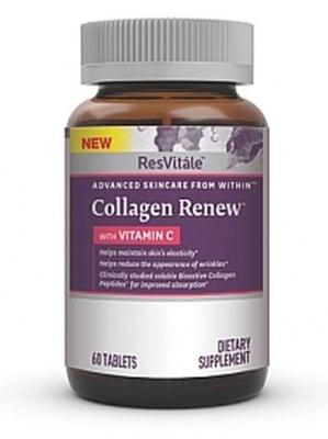 КОЛАГЕН РЕНЮ + ВИТАМИН С - намалява фините линии и бръчките - таблетки х 60, GNC