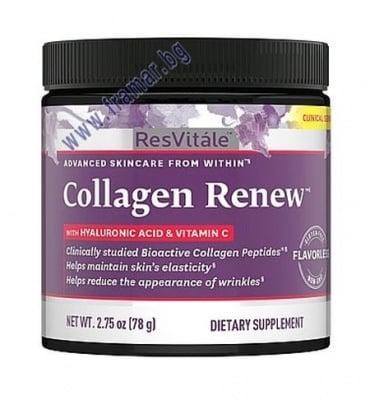 КОЛАГЕН РЕНЮ ПРАХ - подпомага образуването на колаген - 78 гр., GNC