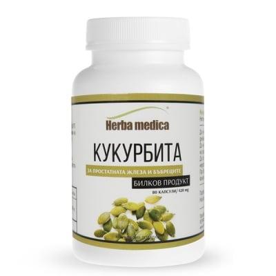 КУКУРБИТА  250 мг. при простатен дискомфорт, болка и затруднено уриниране * 60капс., ХЕРБА МЕДИКА