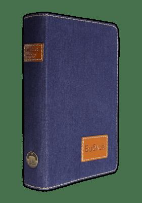 ДЪНКОВА БИБЛИЯ - меки корици, ревизирано издание