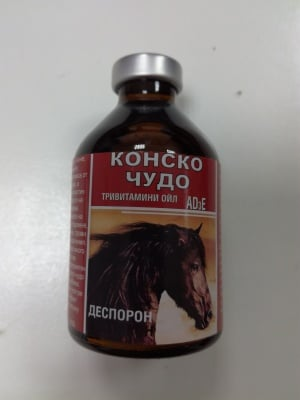 Витамин АД3Е (Тривитаминол, Деспорон) - с ментово, чаено и карамфилово масло, 50 мл.