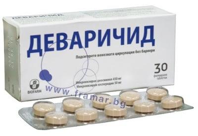 ДЕВАРИЧИД - 30табл., Biofarm