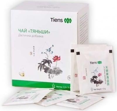 АНТИЛИПИДЕН ЧАЙ - изчиства токсините, за отслабване, при махмурлук - 40 броя филтърни пакетчета