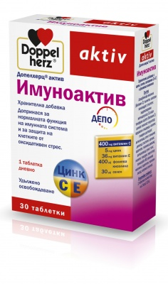 ДОПЕЛХЕРЦ АКТИВ ИМУНОАКТИВ - витамин С + цинк + витамин Е - таблетки х 30, QUEISSER