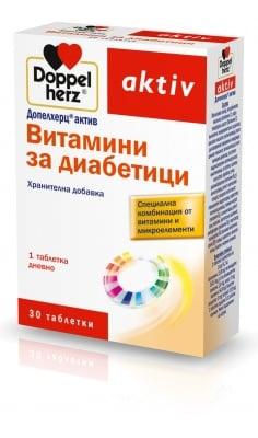 ДОПЕЛХЕРЦ АКТИВ ВИТАМИНИ ЗА ДИАБЕТИЦИ - таблетки х 30, QUEISSER