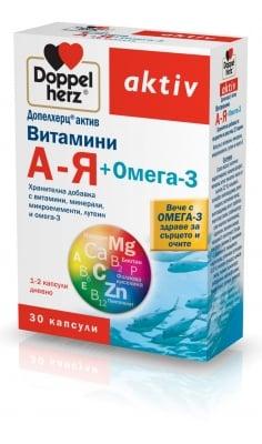 ДОПЕЛХЕРЦ АКТИВ ВИТАМИНИ А-Я + ОМЕГА 3 - здраве за сърцето и очите - капсули х 30, QUEISSER