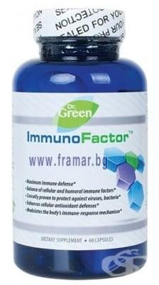 ИМУНО ФАКТОР - подсилва имунитета - капсули х 60, DR. GREEN