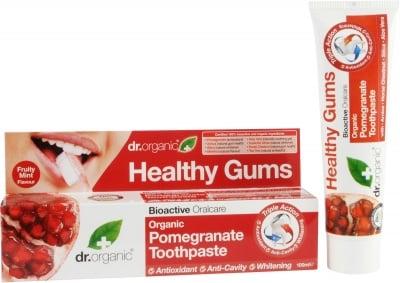 ПАСТА ЗА ЗЪБИ НАР С ТРОЙНО ДЕЙСТВИЕ - при чувствителни зъби и венци - 100 мл.