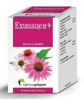 ЕХИНАЦЕЯ ПЛЮС - помага при грип и простудни заболявания - желатинови капсули х 50, RAMCOPHARM