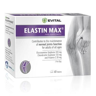 ЕЛАСТИН МАКС - заздравява ставите и хрущялите - таблетки х 60, EVITAL
