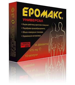 ЕРОМАКС УНИВЕРСАЛ - за двамата - капсули 475 мг. х 10, МИРТА МЕДИКУС