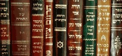 19 еврейски поучения и пословици - мъдрост от вековете