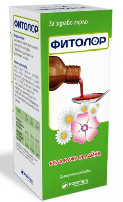 ФИТОЛОР СИРОП ЗА КАШЛИЦА  - с екстракт от лайка и бяла ружа *100 мл., ФОРТЕКС