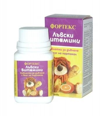 МУЛТИВИТАМИНИ ЗА ДЕЦА - за здраве и растеж *30 табл., ФОРТЕКС