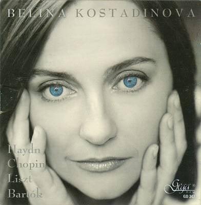 БЕЛИНА КОСТАДИНОВА - ПИАНО - компакт диск, GEGA NEW