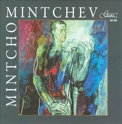 МИНЧО МИНЧЕВ - компакт диск, GEGA NEW