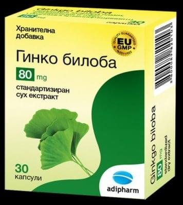 ГИНКО БИЛОБА - намалява съсирването на кръвта в кръвоносните съдове - капсули 80 мг. х 30, ADIPHARM