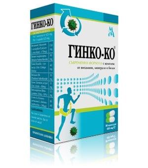 ГИНКО КО - за по-добра памет и концентрация - капсули 425 мг. х 30, МИРТА МЕДИКУС