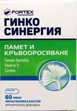 ГИНКО СИНЕРГИЯ - за памет и кръвооросяване *60 капс., ФОРТЕКС