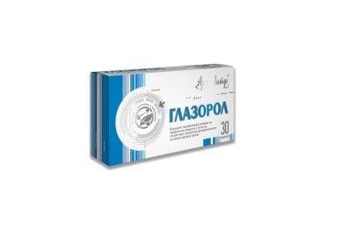 ГЛАЗОРОЛ - Комплекс за по - добро зрение, 30 капсули в опаковка