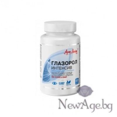 ГЛАЗОРОЛ интензив - Комплекс за по - добро зрение, 90 капсули в опаковка