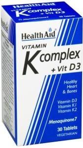 ВИТАМИН К КОМПЛЕКС + ВИТАМИН D3 - подкрепят сърдечно-съдовата система и костите - 30 таблетки