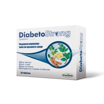 ДИАБЕТОСТРОНГ - поддържа нивото на кръвна захар, таблетки 700 мг. х 30, HERBA VON