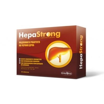 ХЕПАСТРОНГ - подобрява метаболизма и функционирането на черния дроб, таблетки 550 мг. х 40, HERBA VON