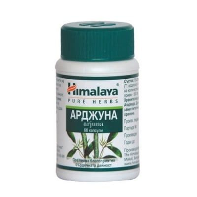 АРДЖУНА – спомага за регулиране нивата на артериалното налягане – капсули х 60, THE HIMALAYA DRUG CO