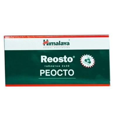 РЕОСТО за възстановяване плътността и здравината на костите * 60табл., THE HIMALAYA DRUG CO