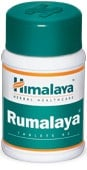 РУМАЛАЯ – укрепва ставите - таблетки х 60 THE HIMALAYA DRUG CO