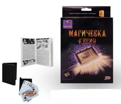 МАГИЧЕСКА КУТИЯ - занимателна игра с фокуси, COSMOPOLIS