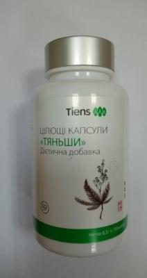 TIANSHI ИКАН ЗА ВЪТРЕШНА КРАСОТА - капсули 300 мг. х 150, TIENS