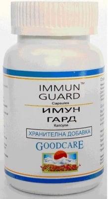 ИМУН ГАРД - поддържа силна имунната система - капсули х 60, GOODCARE PHARMA