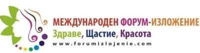 "Международен форум – изложение ""Здраве, Щастие, Красота"" - София, 13-15  юни, 2014 година"