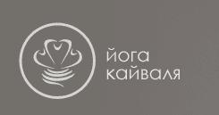 Йога клуб Кайваля