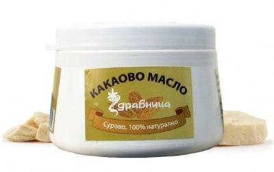 КАКАОВО МАСЛО - 100% натурално - доставя необходимите витамини и минерали - 120 гр., ЗДРАВНИЦА