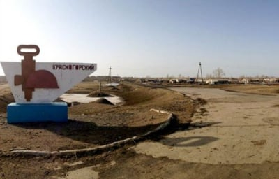 Мистериозна сънна болест напада жителите на руското село Калачи - да заспиш без причина за 6 дни
