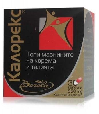 КАЛОРЕКС - топи мазнините на корема и талията - капсули 950 мг. х 30, BOROLA