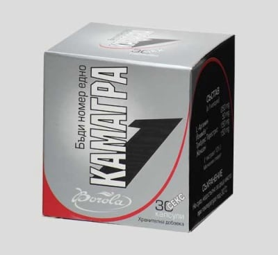 КАМАГРА - задържа ерекцията и предпазва от преждевременна еякулация - капсули 800 мг. х 30, BOROLA