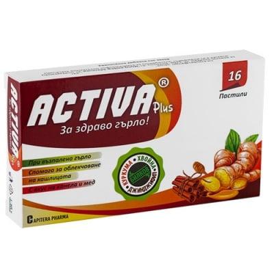 АКТИВА ПЛЮС ПАСТИЛИ ЗА ГЪРЛО - с вкус на джинджифил, мед и канела *16 броя в опаковка
