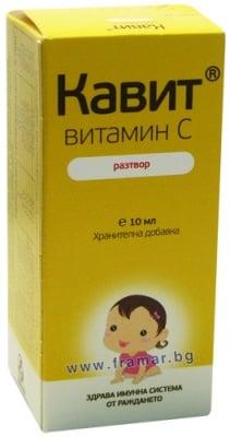 КАВИТ ВИТАМИН Ц капки 10 мл., Biofarm