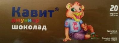 КАВИТ ДЖУНИЪР ШОКОЛАД - дъвчащи витамини за деца *20 табл., Biofarm