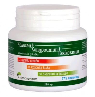 КОЛАГЕН+ХОНДРОИТИН+ГЛЮКОЗАМИН - богат източник на колаген и протеин - 220 гр., RAMCOPHARM