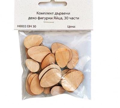 Комплект дървени деко фигурки Яйца, 30 части