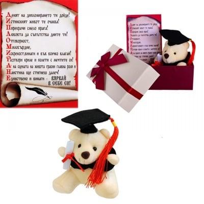 Комплект Честито дипломиране с мече /бял/