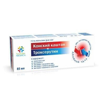 КОНСКИ КЕСТЕН И ТРОКСЕРУТИН гел - балсам - укрепва кръвоносните съдове - 85 мл.