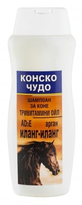 ШАМПОАН ИЛАНГ ИЛАНГ с Арганово масло - при себорея и сърбяща кожа, 250 мл